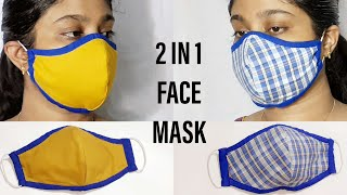 2 IN 1 FACE MASK REVERSIBLE FACE MASK HOW TO MAKE FACE MASK AT HOME EASY TO SEW FACE MASK