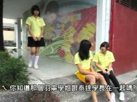景美女中49屆一恭影片  OOH-- jM