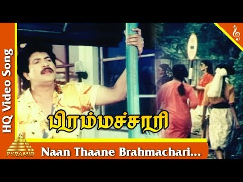 Brahmachari Tamil Movie Songs  Nizhalgal Ravi  Gouthami  Pyramid Music