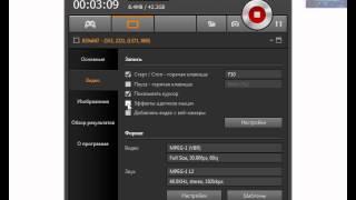 Программа для снятия видео с экрана для видео и игр со звуком. Bandicam.(Программа для снятия видео с экрана для видео и игр со звуком. Bandicam. Краткое описание программы Bandicam, програ..., 2014-10-25T01:21:17.000Z)