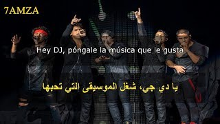 CNCO, Meghan Trainor, Sean Paul - Hey DJ (Remix) 🎧 مترجمة عربي