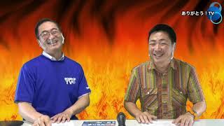 「大日本プロレスの逆襲」スペシャル! 大日本プロレス 代表取締役 登坂栄児さんの登場!