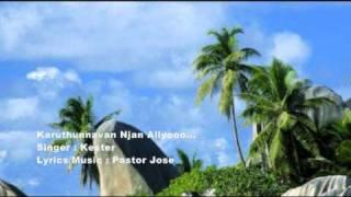Karuthunnavan njanalloyo......Malayalam Christian Song(Kester)