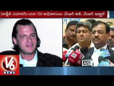 26/11 Mumbai Attacks | David Headley Reveals 5 Big Points Over Terror Attacks | V6 News