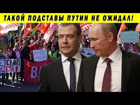 СКАЗОЧНАЯ ПРЯМАЯ ЛИНИЯ ПУТИНА И ПРОВАЛ НАЦПРОЕКТОВ 2019