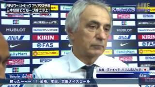 W杯アジア2次予選 日本vsシンガポール 3-0