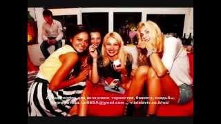 Аренда студии для вечеринок Москва(, 2014-05-14T10:22:33.000Z)