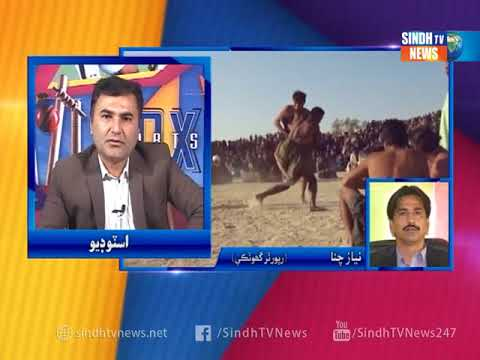 Sports Box on Sher e Sindh Malakhra 1-1-2018