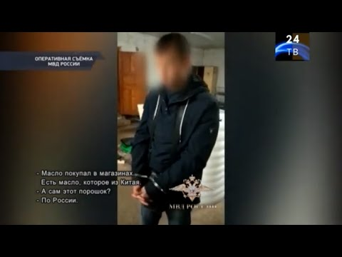 Более 41кгмефедрона изъяли сотрудники ФСБунаркоторговцев вПодмосковье