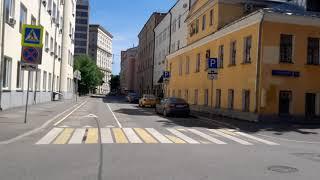 Фото Достопримечательности москва старомонетный переулок доступен