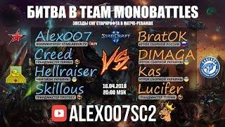 МАТЧ-РЕВАНШ: Звезды СНГ Старкрафта снова в Team Monobattles!