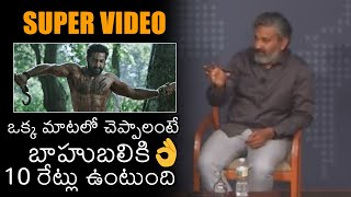 SUPER VIDEO: S.S. Rajamouli ULTIMATE Words About RRR Movie | Jr NTR | Ram Charan | News Buzz