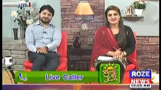 Mr Rizwan Ul Haque Invited at Roze TV to Discuss Canadian Immigration & Student Visa