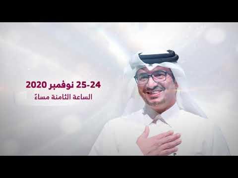 الفنانين/ عيسى الكبيسي وناصر الكبيسي