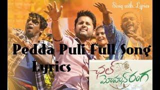 Pedda Puli Full Song Lyrics | Sing with Lyrics | Chal Mohan Ranga Telugu (2018) | Nithiin