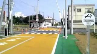 茨城空港連絡バス・かしてつバス専用道路 バーが閉まる様子