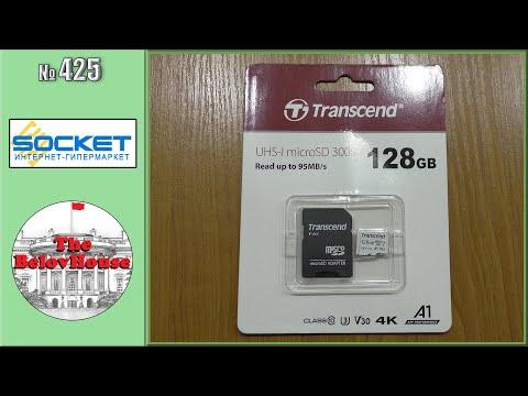 Карта памяти для записи 4K видео - MicroSD Transcend Premium 300S на 128 ГБ.
