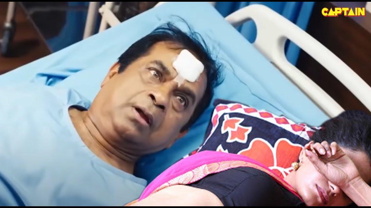 मुझे मार पीटकर खुद आराम से सो रही है || Brahmanandam || Hindi Dubbed Comedy