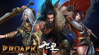King of Wushu: Origin Gameplay Android / iOS (MMORPG) (by Snail Games) (CBT-KR)