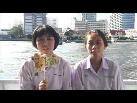 การสร้างสรรค์ภูมิปัญญาไทยสมัยธนบุรีและรัตนโกสินทร์ SR 407