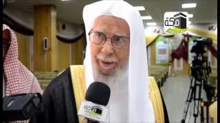 كلمة أمين رابطة العالم الإسلامي لرؤساء  التحرير والعلماء