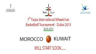 7th Fazza International Wheelchair Basketball Tournament - Dubai 2015 (MOROCCO V/S KUWAIT) PART-1