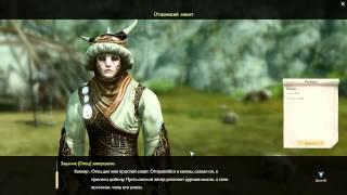ArcheAge. 5 минут геймплея