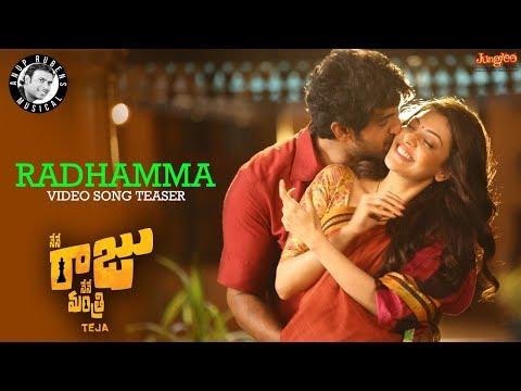 Radhamma Radhamma Video Song  | Rana...