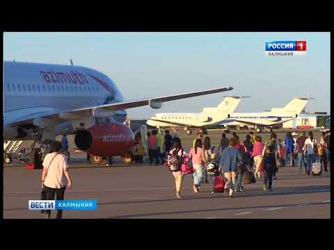 Откроется новый авиарейс из Элисты в Санкт-Петербург
