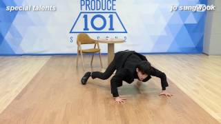 Produce 101 S2 / Self-Introduction Highlights