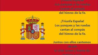 TESTO  Inno Nazionale Spagna - Marcha Real   HD   National Anthem - SPAGNA