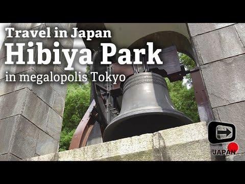 Travel in Japan | Tokyo Hibiya Park |  Nature park in megalopolis Tokyo