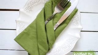 Dekoracja stołu - składanie serwetki w kieszonkę na sztućce - KOTLET.TV