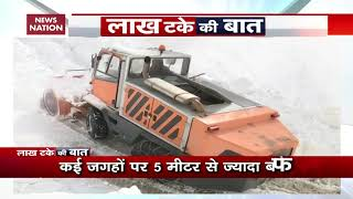 Many Parts Of North India Are Freezing Due To Heavy Snowfall