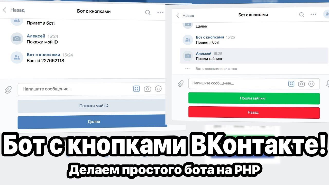 zennoposter.club — создайте бота для ВКонтакте бесплатно