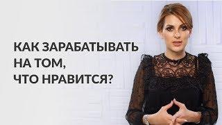 Как заработать в интернете 500 рублей в день без вложений с выводом денег новичку с нуля؟