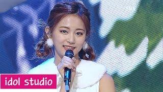 TWICE -트와이스- 메리 u0026 해피(Merry u0026 Happy)  (교차편집 stage mix)