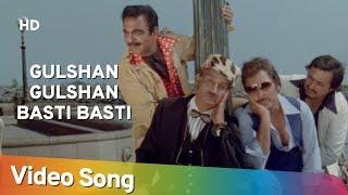 Gulshan Gulshan Basti Basti (HD)   Choron Ki Baaraat (1980)   Popular Laxmikant Pyarelal Hits