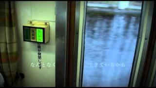 『春愁秋思』 2011年2月16日発売 DDCZ-1735 ¥3200(税込) 01 まとめを...