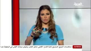 تفاعلكم: ما سبب خروج السعودية بلا ميداليات من أولمبياد ريو؟