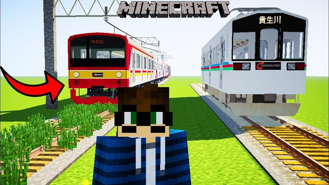 Gambar Kereta Api Minecraft Krl Kereta Rel Listrik Di Minecraft Mod Showcase 70 By Nauvalkyrie