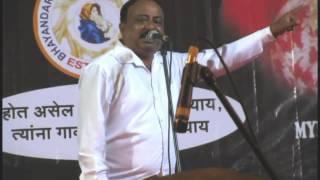 Dukhi Mavli Chi Bhagidar  ( A Story About Roger Dais )