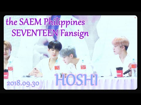 """180930 더샘 마닐라 팬사인회 """"Q&A"""" 세븐틴 SEVENTEEN 호시 직캠 HOSHI FOCUS The SAEM Philippines Fansign"""