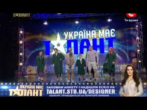 украина мае талант 5  Легион Днепропетровск