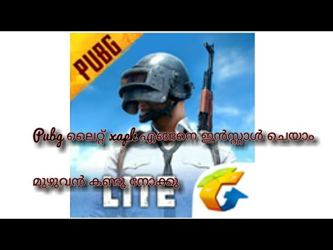 How to download and install PUBG lite xapk