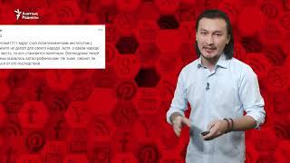 Студент Назарбаев нені армандады?