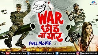 War Chodo Naa Yaar | Full Hindi Movie | Sharman Joshi | Soha Ali Khan | Hindi Movies
