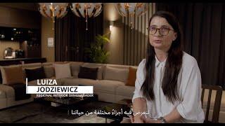 IKEA x Local - Luiza Interview