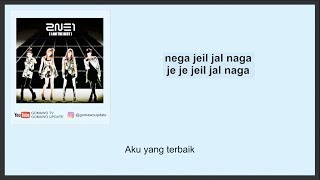 Easy Lyric 2NE1 - I AM THE BEST by GOMAWO [Indo Sub]