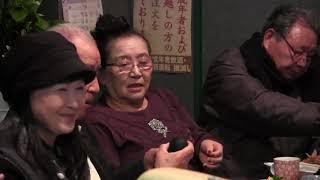 高瀬豊子囲む忘年会 ポラリスカラオケ喫茶